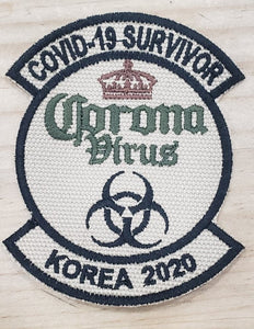 Corona Virus Survivor Patch