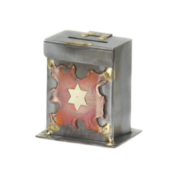 gary rosenthal small tzedakah box with copper star of david
