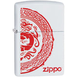 Zippo Dragon Stamp Lighter 11Z28855