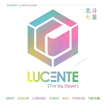 LUCENTE (루첸트) Mini Album Vol. 1 - The Big Dipper (édition coréenne)