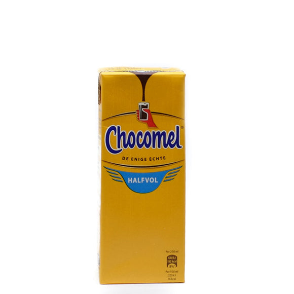 Chocomel 200 ml Chocolate Milk Trim