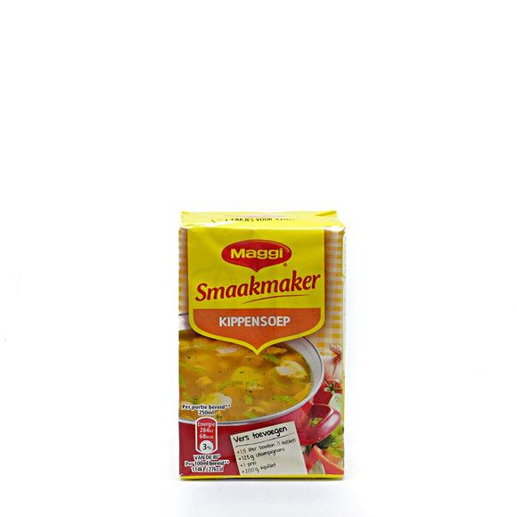 Maggi Stock Smaakmaker Chicken 52gr