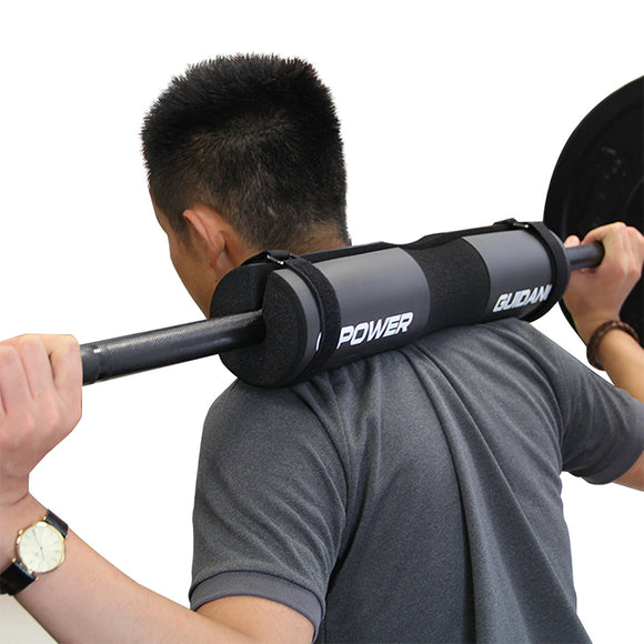 New Barbell Support Pad - MSstation & Book Club Store