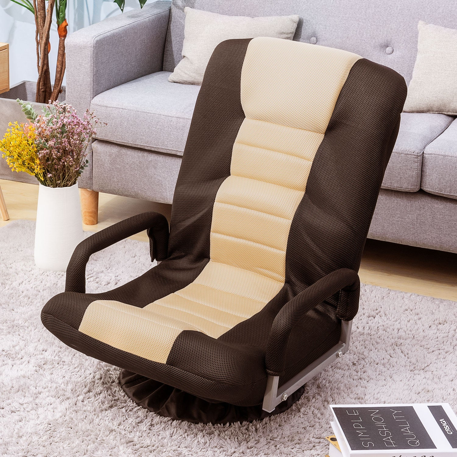 Tan Swivel Video Rocker Gaming Chair Adjustable 7-Position Floor Chair Folding Sofa Lounger BH037464