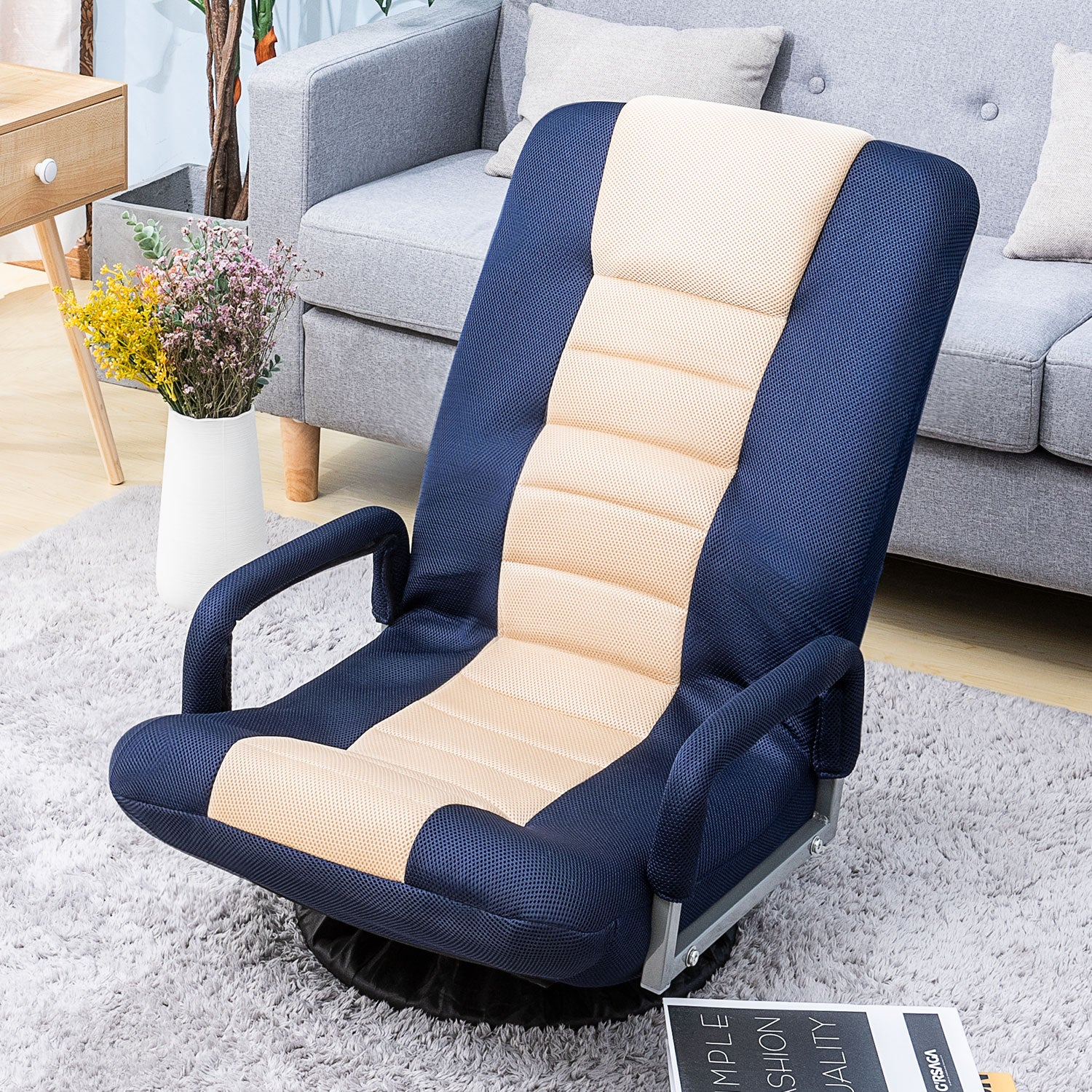 Bisque Swivel Video Rocker Gaming Chair Adjustable 7-Position Floor Chair Folding Sofa Lounger BH037464