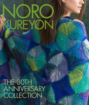 Noro Kureyon The 30th Anniversary Collection