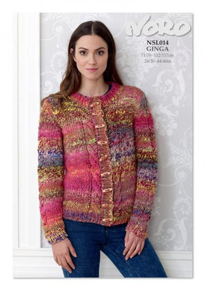 Noro Ginga Pattern NSL014