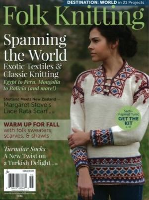 Folk Knitting 2015