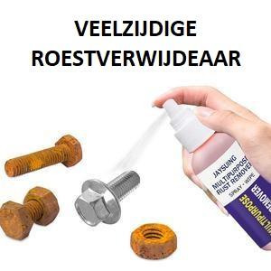 Ruster™ - Antiroest Spray