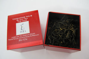 Yinghong No.9 Black Tea (Premium Grade Loose Leaf Tea) 20g