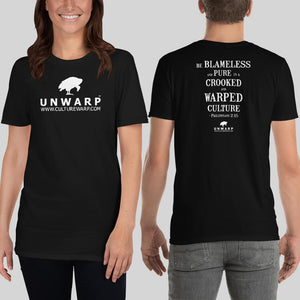 Black/White Culture Warp Christian T-Shirt. The shirt style is Classic Unisex T-Shirt , size S. The design is Blameless and Pure - UNWARP Collection Collection.