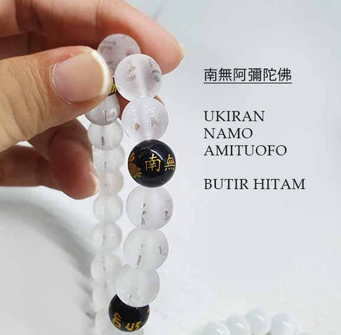 Gelang Spiritual Amituofo (Snow Frost & Cat Eye Stone) (GB04)