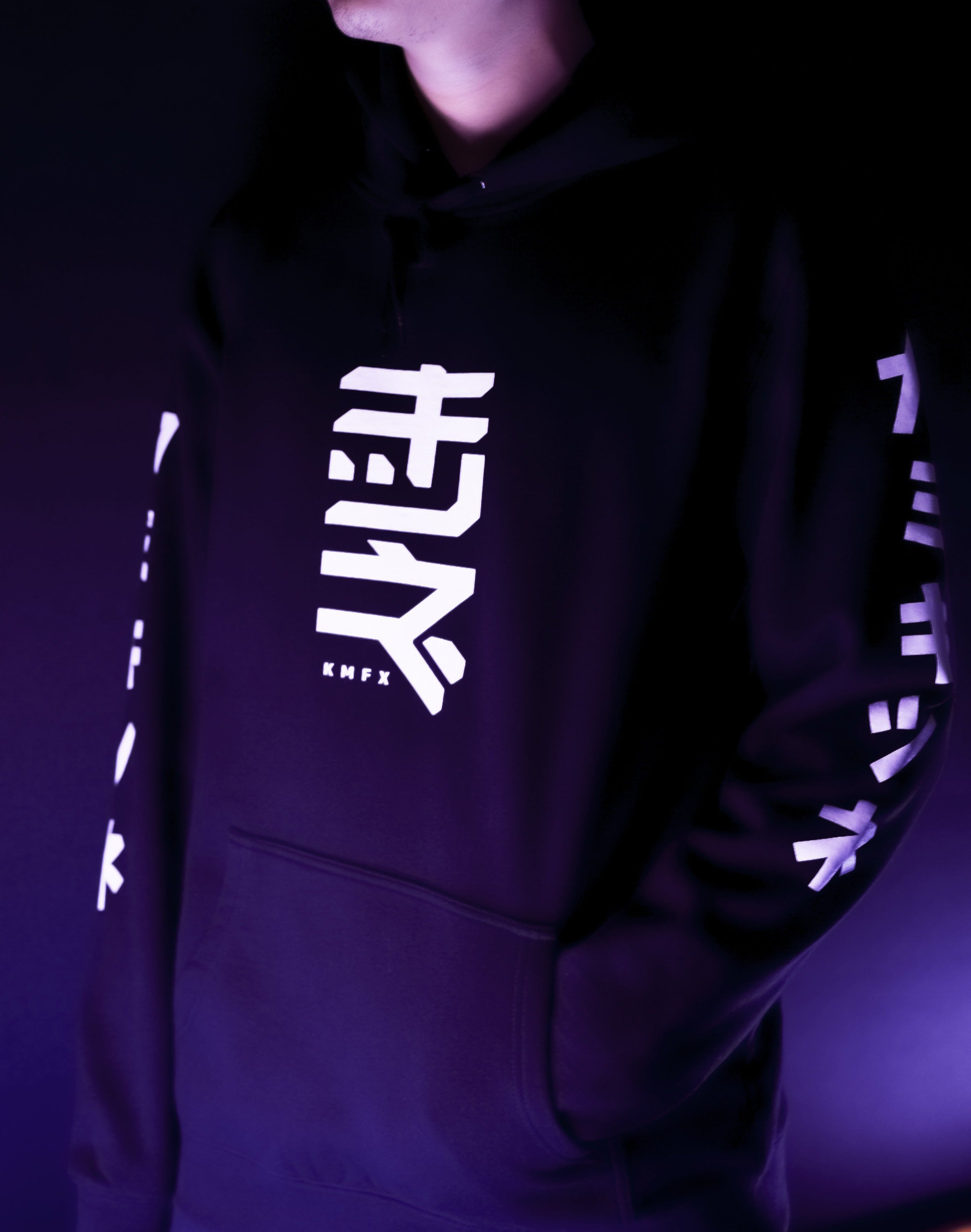 Cyber Kitsune Hoodie LIMITED RELEASE