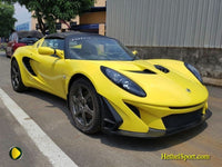 hethelsport-elise-gtr-clam_1000.jpeg