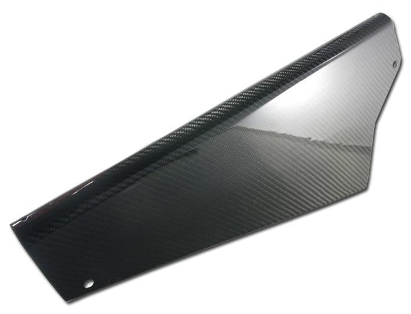Carbon Fiber Center Tunnel Trim For Elise / Exige