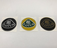 GRP Evora Wheel Badges