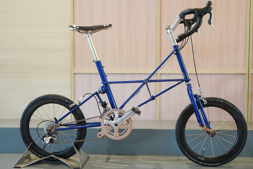 Alex Moulton SST New Blue