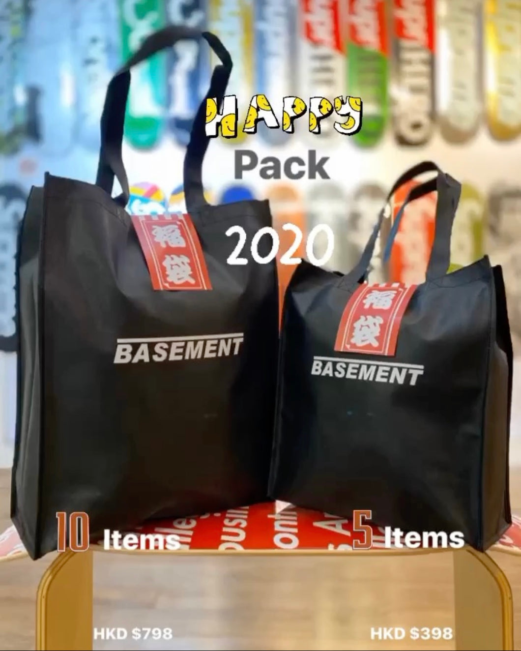 2020 Happy Pack Small Pack (5 Items)