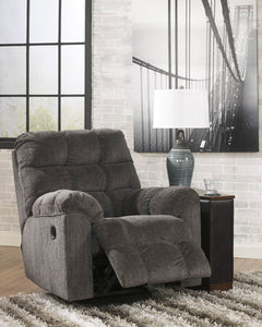 ACIEONA Contemporary Rocker Recliner