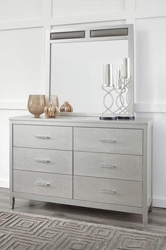 OLIVET Contemporary Dresser