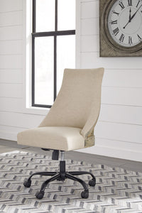 OFFICE CHAIR PROGRAM Casual Office Chair