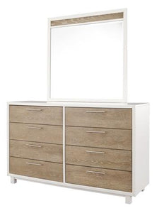 GARDOMI Contemporary Dresser