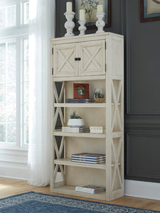BOLANBURG Casual Book Shelf