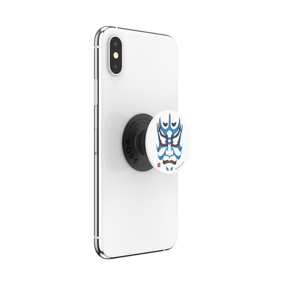 Shochiku Rural House, PopSockets