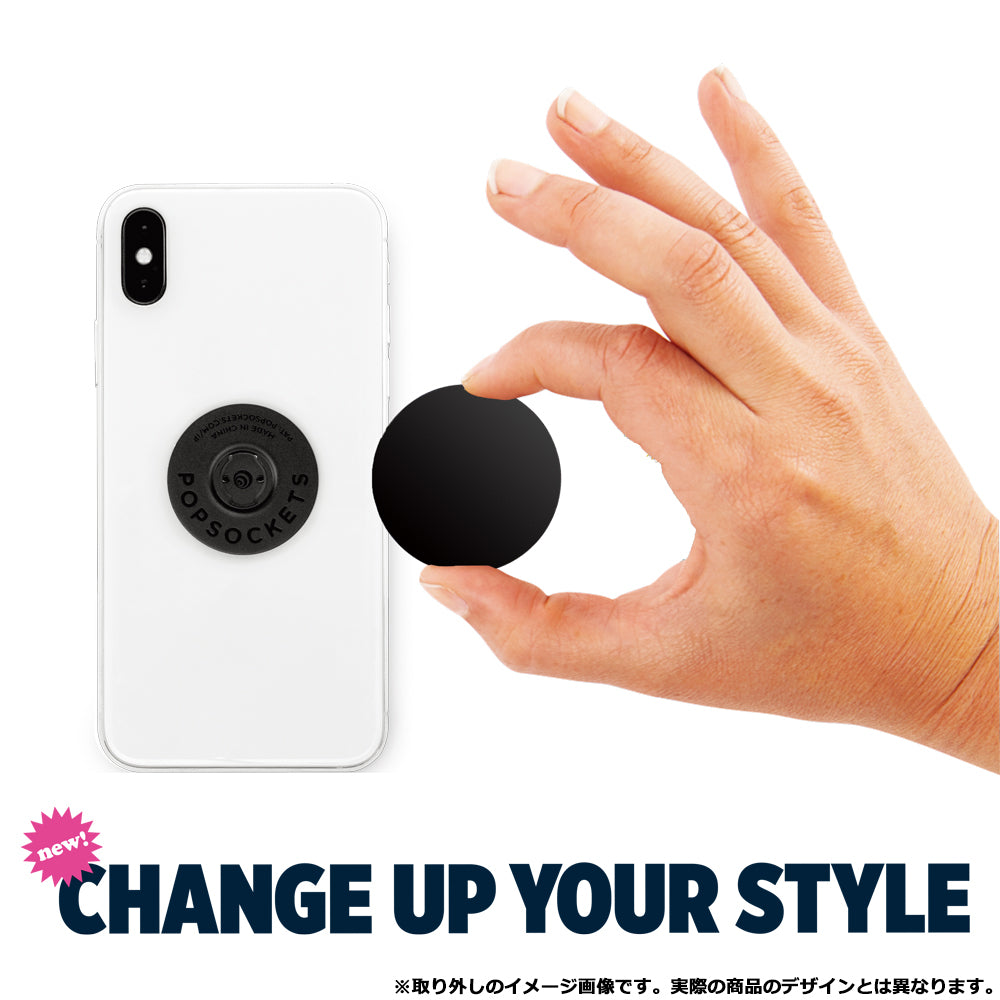 PG Twist Black Aluminum, PopSockets