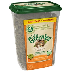 Greenies Feline Dentral Treats Oven Roasted Chicken 11oz-Cat-Greenies-PetPhenom