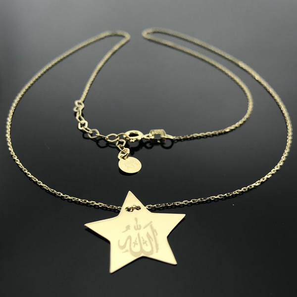 Real Gold Allah Star Necklace - 18k Gold Jewelry