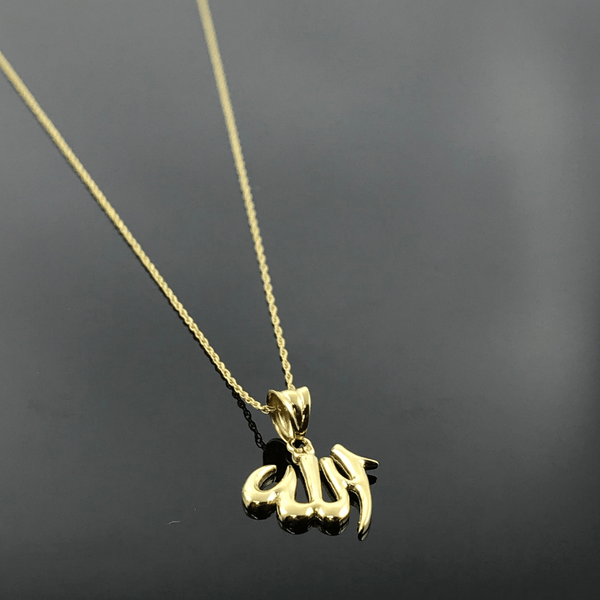 Real Gold Italic Fond Allah Necklace - 18k Gold Jewelry
