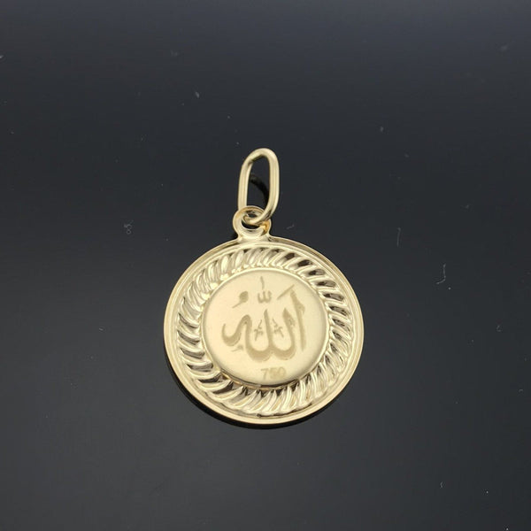 Real Gold 2 Side Allah Quran Pendant - 18k Gold Jewelry