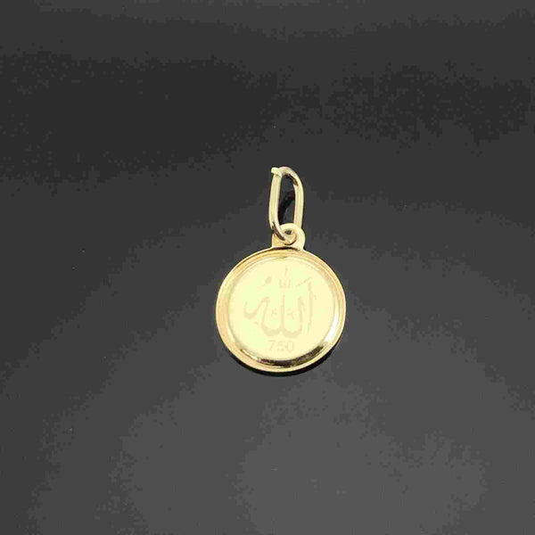 Real Gold Small Round Allah Pendant - 18k Gold Jewelry