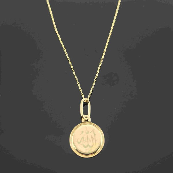 Real Gold Chain With Gold Small Round Allah Pendant