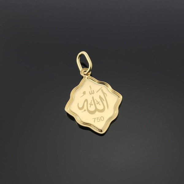 Real Gold 2 Side Allah Quran Frame Pendant - 18k Gold Jewelry