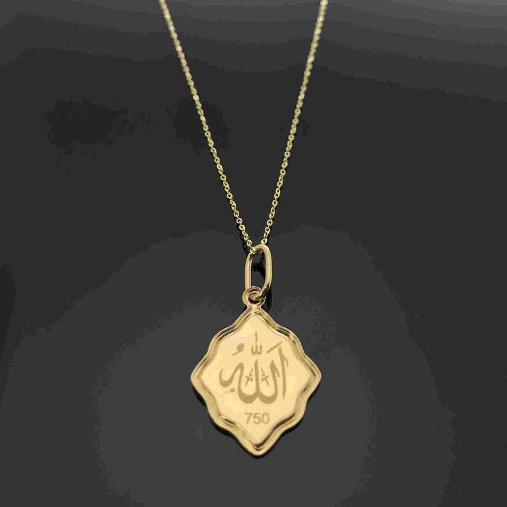 Real Gold 2 Side Allah Quran Frame Necklace - 18K Gold Jewelry