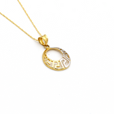 Real Gold 2 Color Maze Hoop Necklace 361 - 18K Gold Jewelry