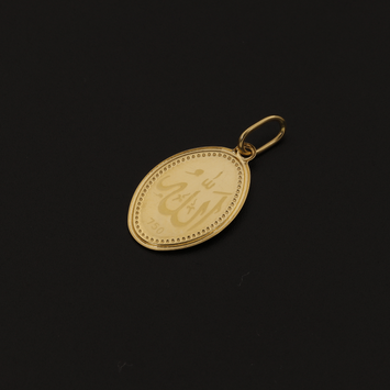 Real Gold Oval Allah + Quran Pendant - 18K Gold Jewelry