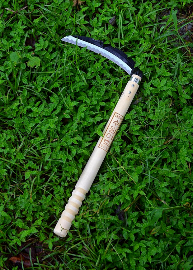 Korean Grass Sickle