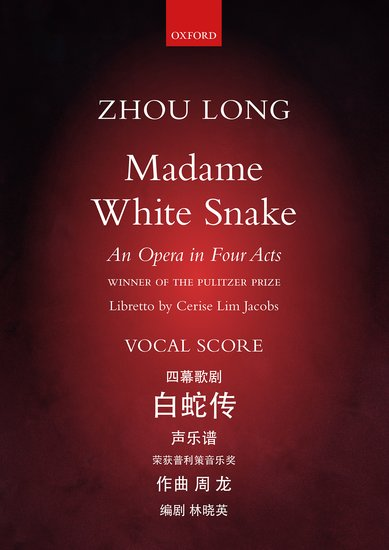 OUP-3412835 - Madame White Snake: Vocal score Default title