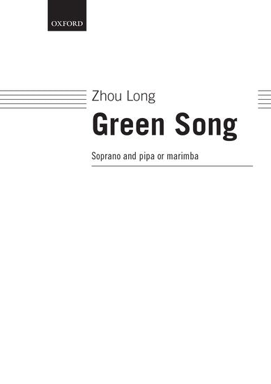 OUP-3864924 - Green Song Default title