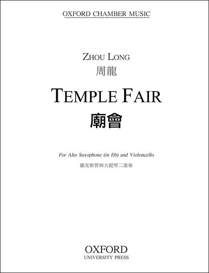 OUP-3870086 - Temple Fair Default title