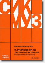 M003017730 - Symphony No. 11 G Minor Op. 103. the Year 1905 Default title