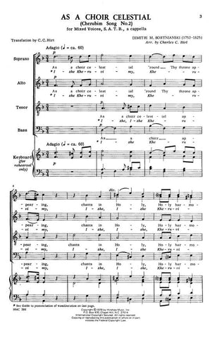 HMC386 - Bortnianski - As A Choir Celestial - SATB Default title