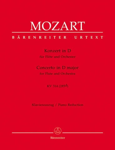 BA4855-90 - Mozart Concerto for Flute No. 2 in D (K.314) (K.285d) Default title