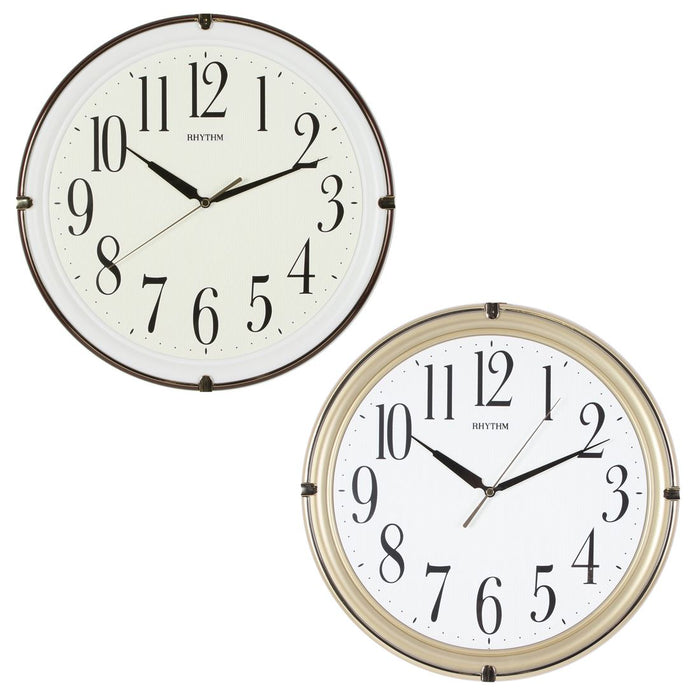 Rhythm Plastic Clock Silent Movement Super Luminous