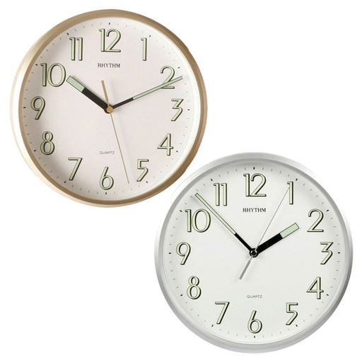 Rhythm Super Luminous 23cm Wall Clock