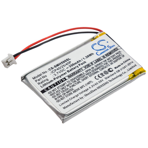 Sena SMH-5 Replacement Battery