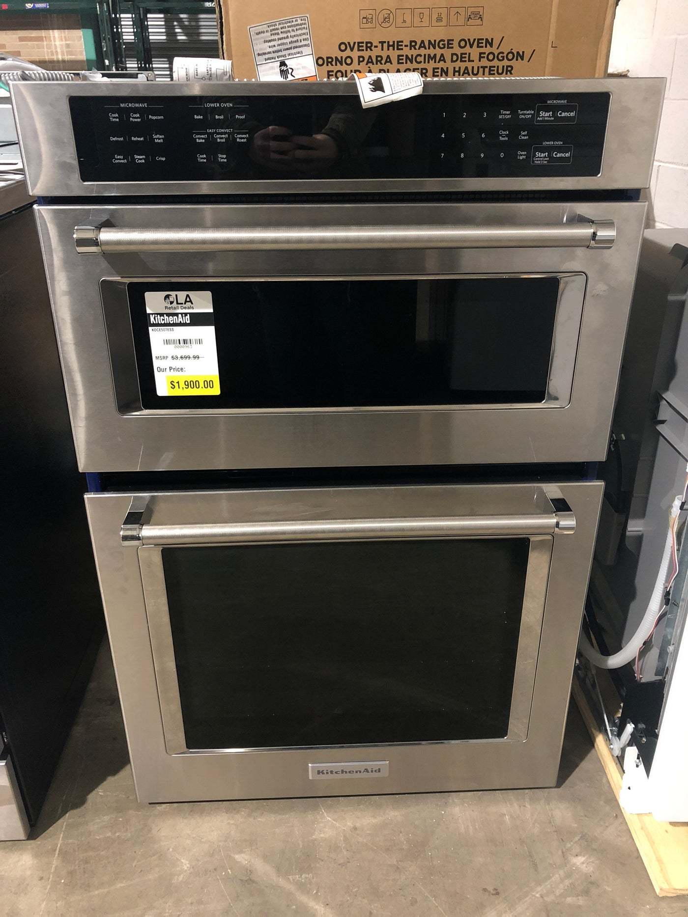 KitchenAid KOCE507ESS 27 in. Convection Wall Oven with Built-In Microwave